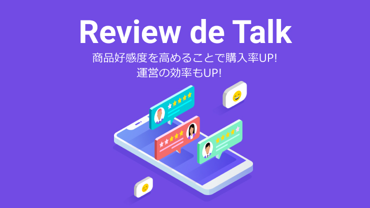Review de Talk